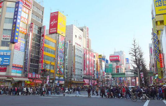 https://en.wikipedia.org/wiki/Akihabara