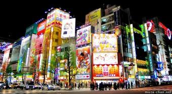 PC: http://muza-chan.net/japan/index.php/blog/akihabara