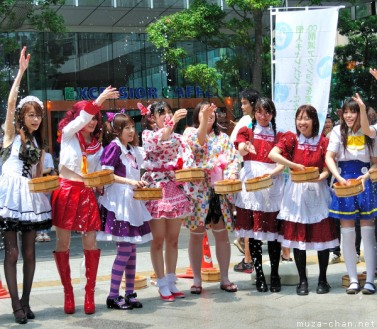 PC: http://muza-chan.net/japan/index.php/blog/akihabara-maids-uchimizu