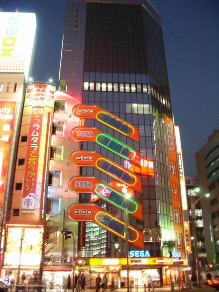 GiGO, a SEGA arcade in Akihabara. PC: https://en.wikipedia.org/wiki/Akihabara
